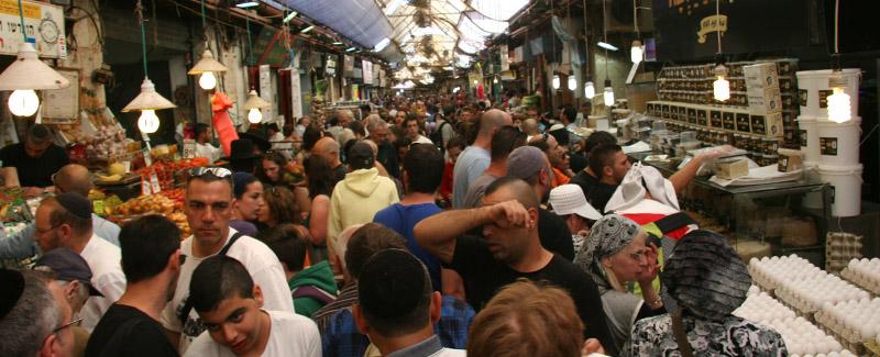 Open market, Jerusalem